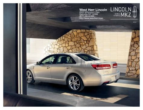 West Herr Ford Lincoln   Upcomingcarshq.com