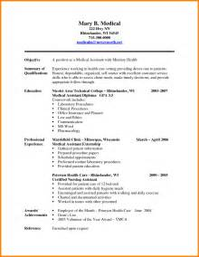 8  certified medical assistant resume   resume reference