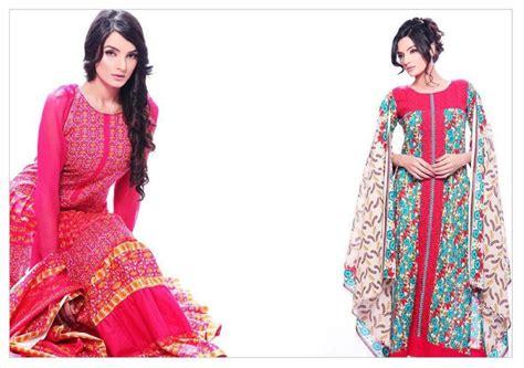 Make Up Warda warda saleem appealing designer lawn collection 2012 fashionstylecry bridal dresses