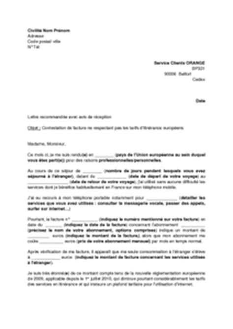 Exemple De Lettre Pour Demande De Liberation Conditionnelle Modele Lettre De Motivation Orange Document