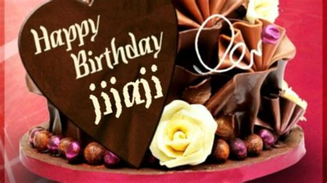 Happy Birthday Wishes To Jiju Birthday Wishes For Jiju Page 5 Nicewishes Com