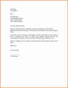 9 resignation letter simple invoice example 2017