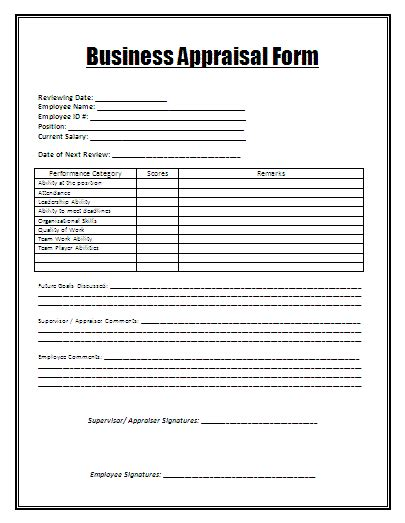 general business appraisal form a to z free printable