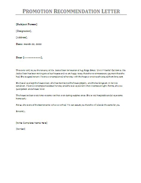 Step Promotion Nomination Letter 6 How To Write A Promotional Letter Resumed