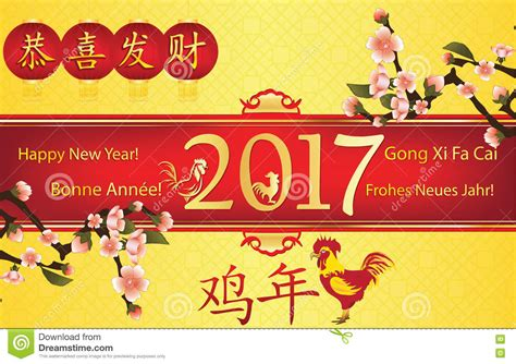 printable cards chinese new year printable greeting card for the chinese new year 2017