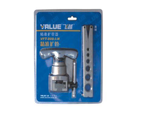 Flaring Tool Merk Value Tipe Vft 808 I Pengembang Pipa flaring tool value refrigerationlvalue mechanical electrical products co ltd
