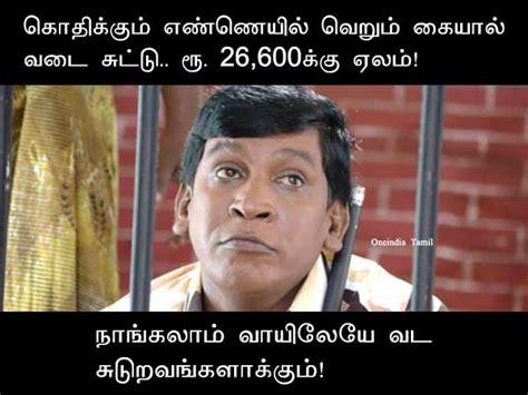18 Plus Memes - மச ச ஒர க வ ர ட டர ச ல ல ன memes on friendship