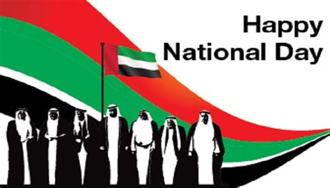 national day 2017 46th uae national day logo 2017 logo vector اليوم الوطني