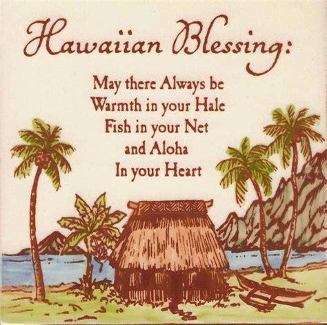 Wedding Blessing Hawaii by Hawaiian Blessing 6v907 Banana Patch Studio