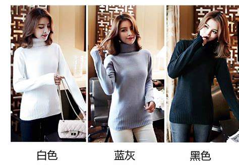 Turtleneck Wanita Import turtleneck wanita warna putih modis 2017 model terbaru