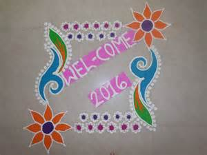 design for new year freehand rangoli design new year special