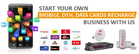 mobile recharge start mobile recharge business prepaid recharge