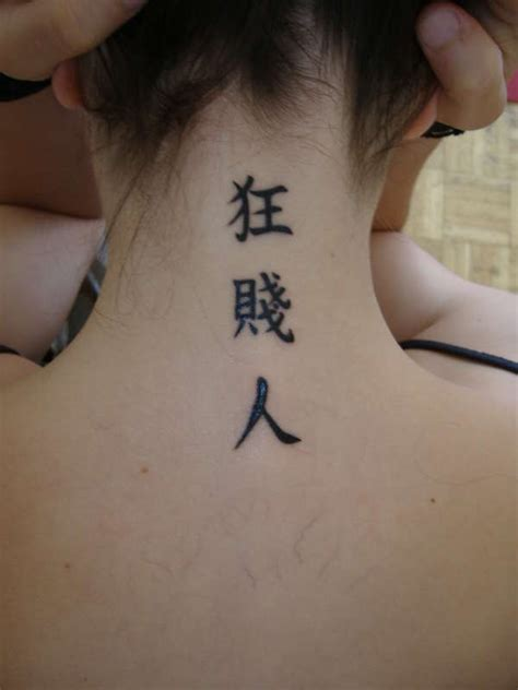 japanese letter tattoo tattoos and art japanese tattoos pictures desings and ideas