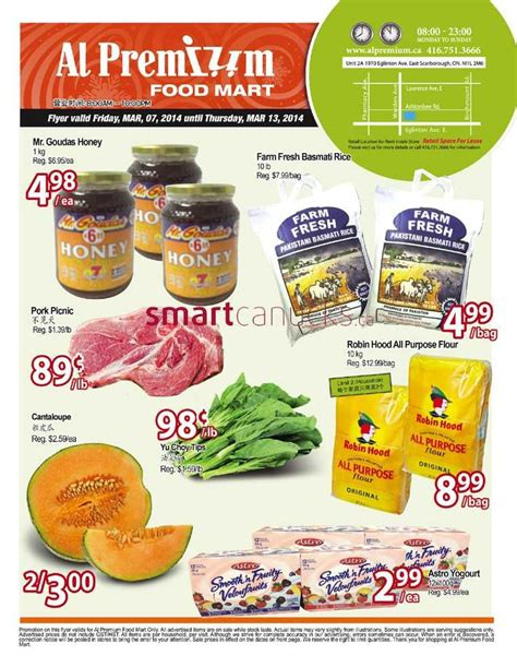 premium food al premium food mart flyer march 7 to 13