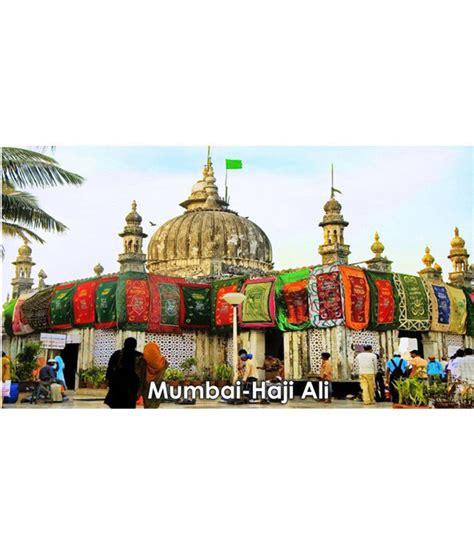 Souvenir Haji Umroh Gift Berkesan everyday gifts textured indian souvenir haji ali fridge magnet set of 2 buy everyday gifts