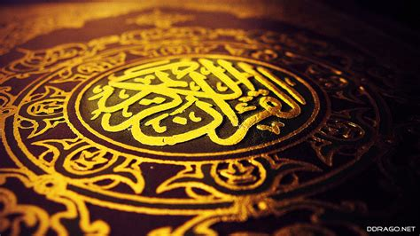 my book about the qur an books qur an the holy book of peace by ddrago on deviantart