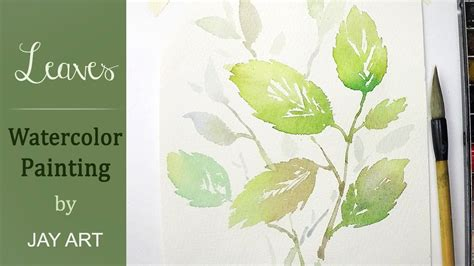 how to water color how to paint leaves in watercolors easy