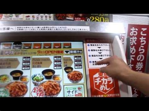 fast in japanese ordering fast food japanese style culture pinterest