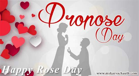 what day is valentines day this year happy propose day 2018 images and sms