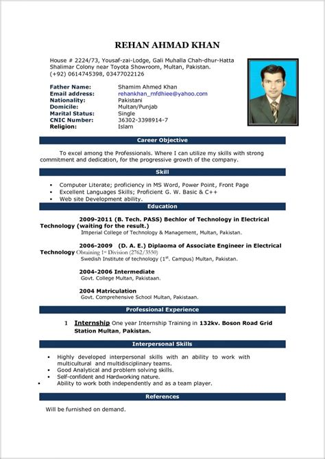resume format for freshers in ms word government emphasis best resume format for freshers in ms word sles