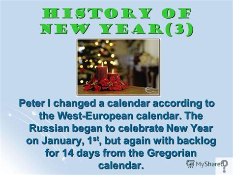 history of the holidays new year quot designed by erova s v happy new