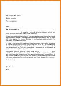 Cover Letter With Reference by 6 Reference Sle For Application Blank Budget Sheet