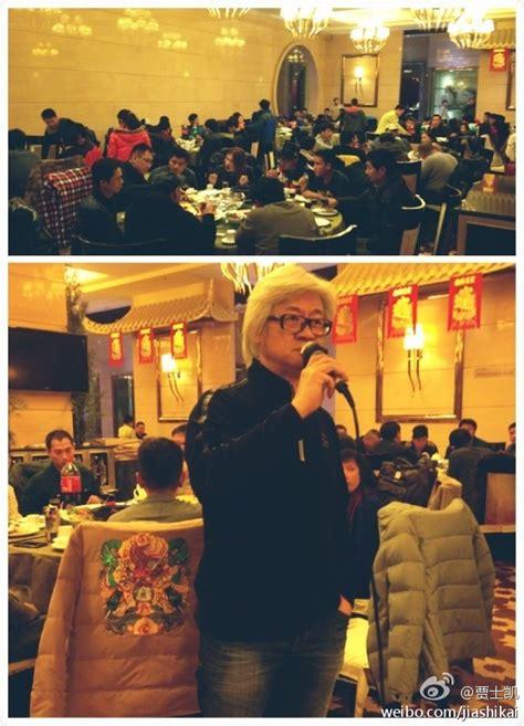 bu bu jing qing starts filming and alternate ending bu bu jing qing 步步惊情 nicky wu liu shi shi sun yi zhou