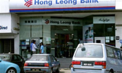 hong leong bank branch hong leong bank inaugurates hanoi branch asian banking