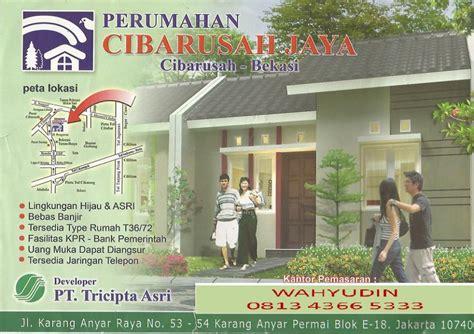 Meter Air By Guna Jaya Bangunan rumah dijual perumahan subsidi cibarusah cikarang