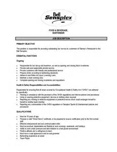 bartender resumes samples customer service rep resume description ... - Bartender Resume Examples