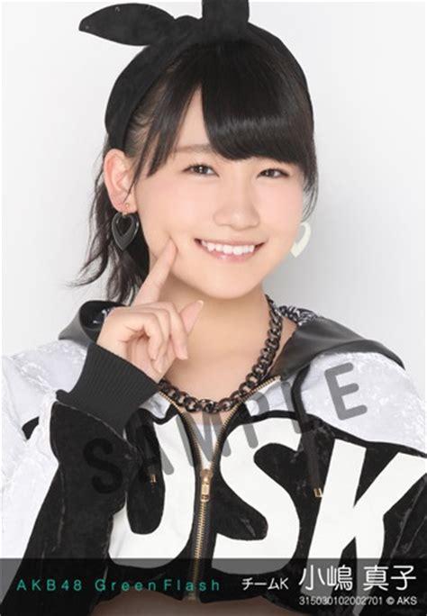 Photo Kojima Mako Akb48 kojima mako green flash akb48 photo 38330730 fanpop