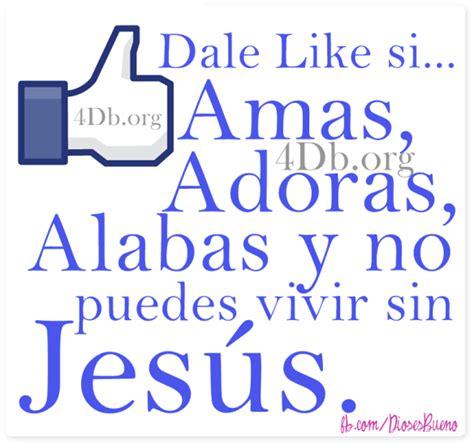 imagenes de jesus para compartir en facebook dios te habla frases y reflexiones imagenes de dios es