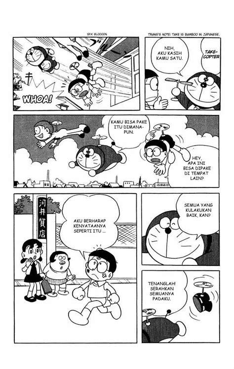 meliana sabila komik doraemon episode pertama