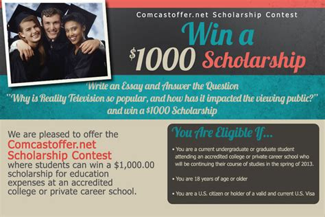 Essay Writing Contest Scholarships by Win A 1 000 Scholarship From Comcastoffer Net