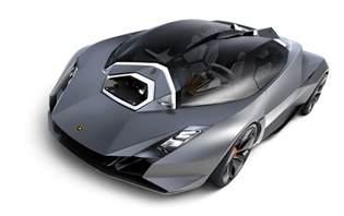 Future Lamborghini Cars Lamborghini Perdigon Concept Ondrej Jired Envisions Lambo