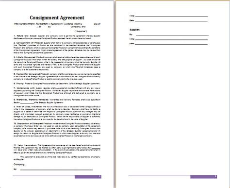 ms word consignment agreement template free agreement