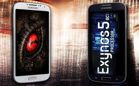 samsung galaxy s4 i9500 vs i9505 geekaphone samsung i9500 galaxy s4 vs samsung i9505 galaxy s4