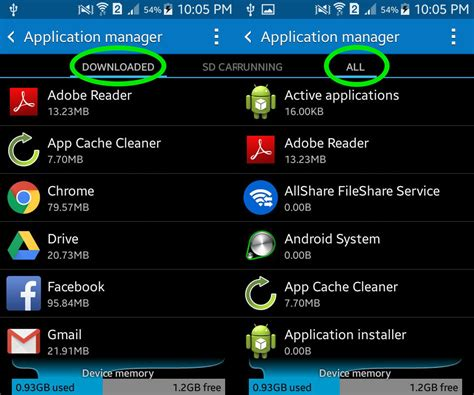 android all apps how to disable android apps ubergizmo