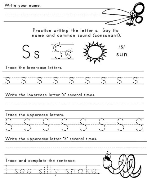 S Worksheet by The Letter S