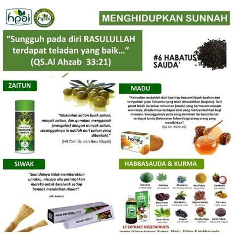 Minyak Herba Sinergi Hpai Minyak Burung Bubut But But rakkey s jual produk hpai minyak burung bubut