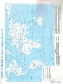 6 класс контурная карта ответы 2015