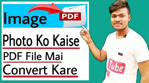 photo se  file mein kaise convert kare   convert