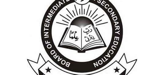 x supplementary result swat board matric supplementary result 2017 9th 10th ssc