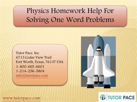 Elementary Homework Help Websites by Homework Help Websites High School