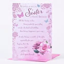 birthday card sister pink rose only 89p