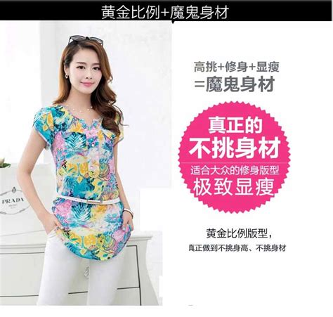Dress Kerja Wanita Modern Bd258 blus wanita motif cantik terkini model terbaru jual