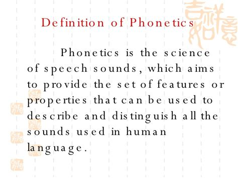 what does phonology mean phonetics and phonology