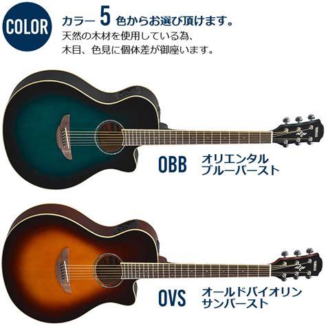 Yamaha Apx600 楽天市場 ヤマハ エレアコ yamaha apx600 アコースティックギター ジャイブミュージック