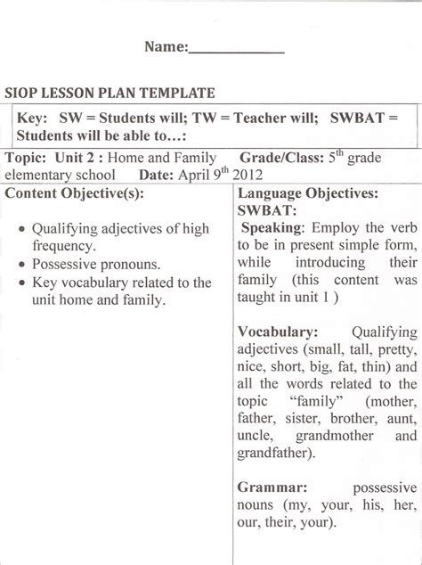 calla lesson plan template learning about methodology on activities