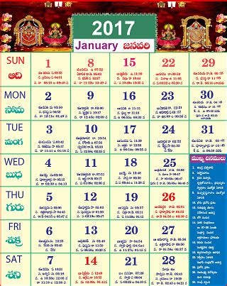 Calendar 2018 Telugu Pdf Telugu Calendar 2018 Android Apps On Play